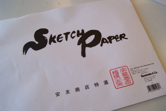 Japanese sketch paper