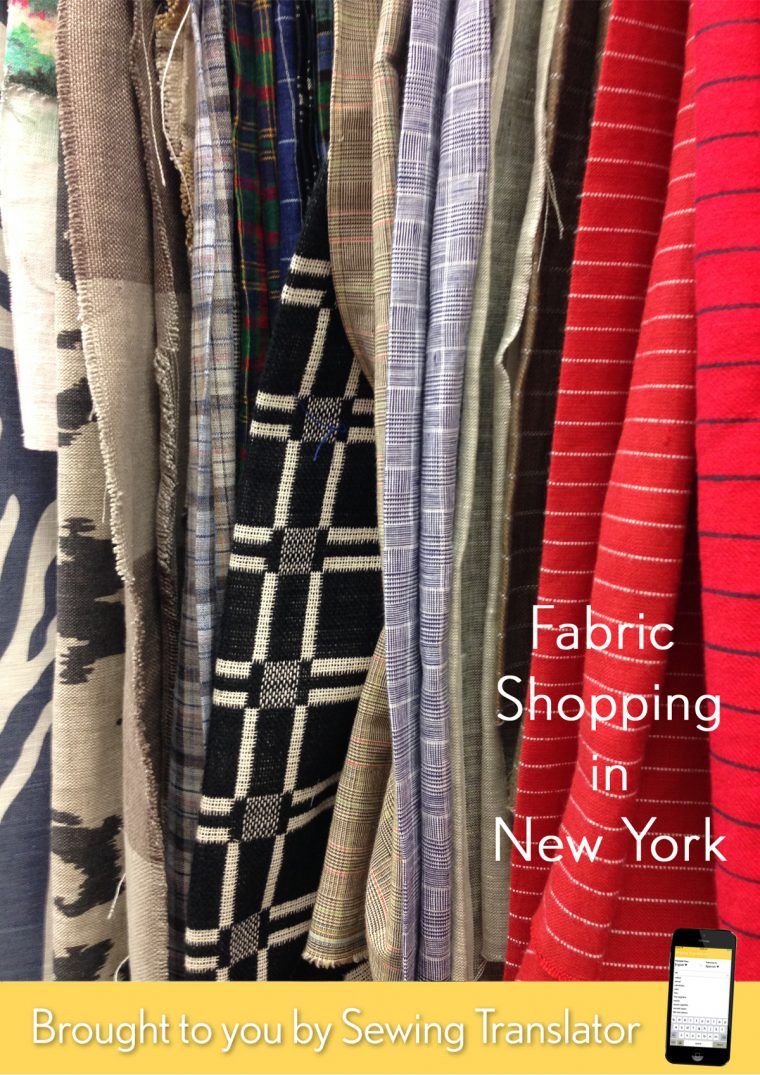 Fabric Shopping in New York
