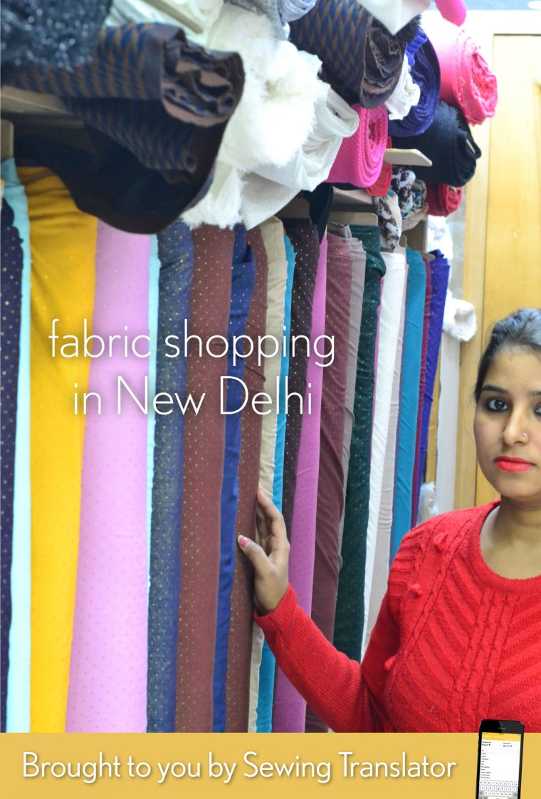 Fabric shopping in New Delhi