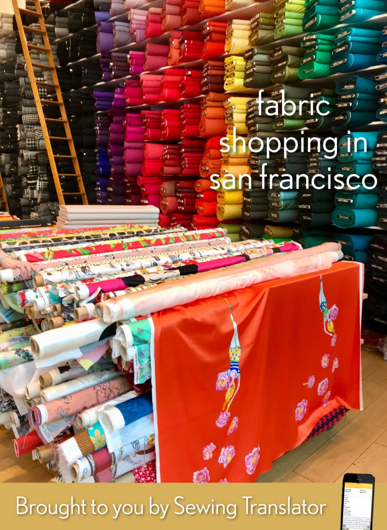 Fabric shopping in San Francisco