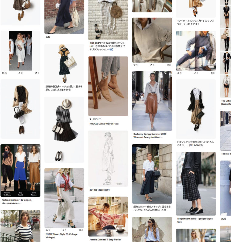 some of Liesl's What to Wear Pinterest board