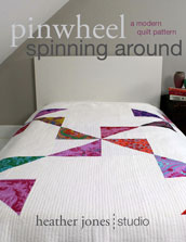 digital pinwheel spinning around quilt sewing pattern